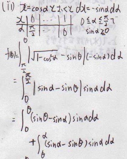 denkituusin2009zenhiru1_2.jpg