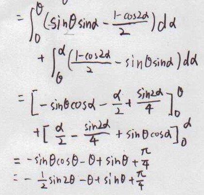 denkituusin2009zenhiru1_3.jpg