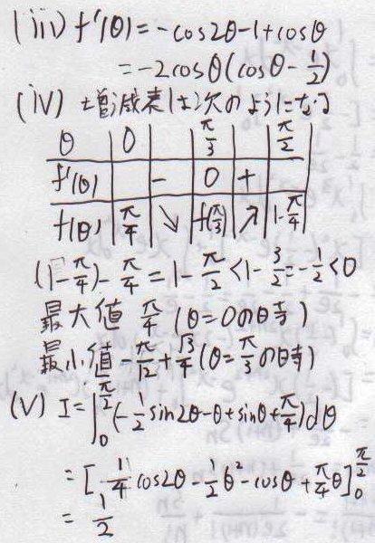 denkituusin2009zenhiru1_4.jpg
