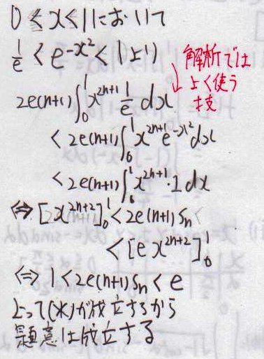 denkituusin2009zenhiru2_5.jpg