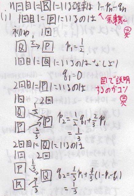 denkituusin2009zenhiru3_1.jpg