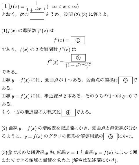kandairikou200921_1.jpg