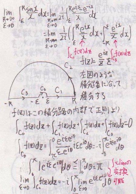 sinxxintegral_1.jpg