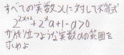 touhoku2009bu1.jpg