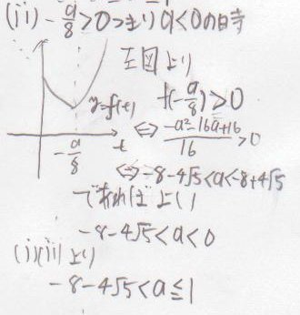 touhoku2009bu1_2.jpg