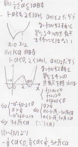 touhoku2009ri6_7.jpg