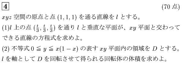 toukou20094.jpg