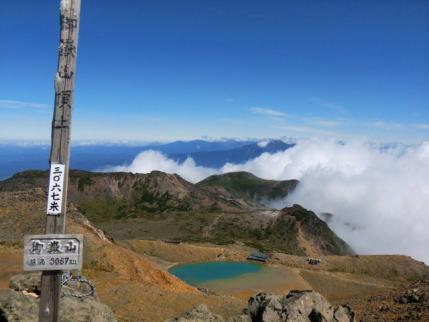 山頂から二ノ池、摩利四天