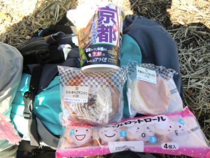 今日もピクニック・・・