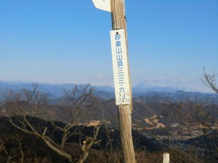 本日の最高峰、妙義山頂です