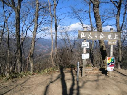 仙人ヶ岳です