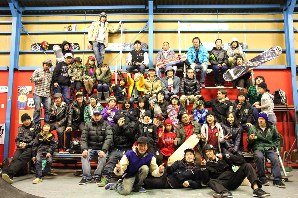 Black Line Skate Battle
