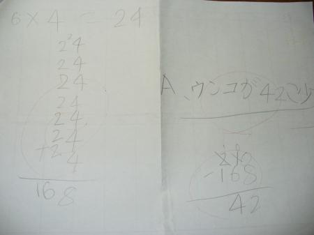 2m06 (5)