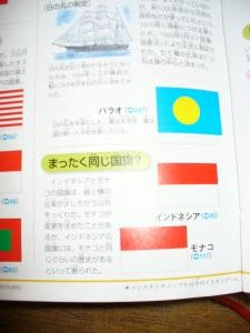 3m71小(3)