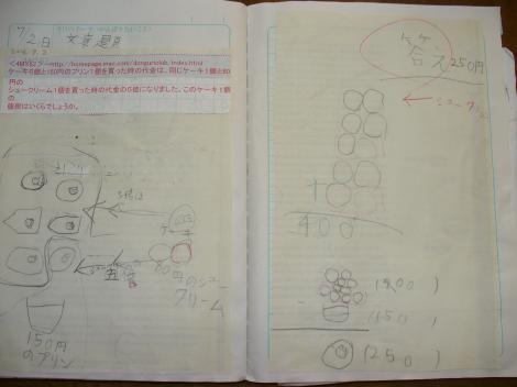 4M62螟ァ_convert_20100212141746