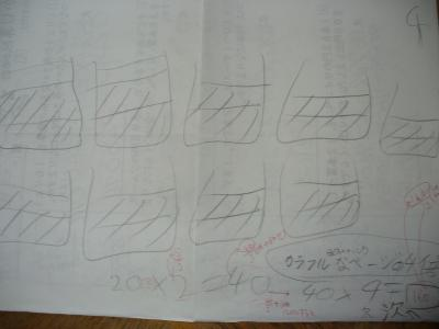 6m76+(4)_convert_20091218082737.jpg