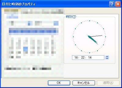 デスクトップのモザイク(Myoza)