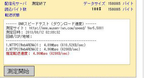 SS0121.jpg