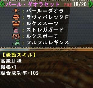 2010y01m20d_092110531.jpg