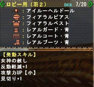 2010y01m20d_092709843.jpg
