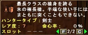 2010y02m08d_083450734.jpg