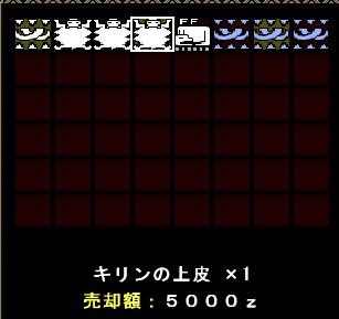 2010y10m05d_004334312.jpg