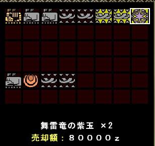 2010y10m25d_195734515.jpg