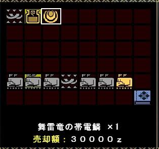 2010y10m26d_001551203.jpg