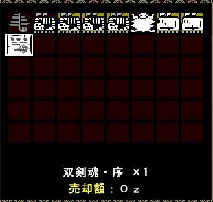 2010y11m10d_082754562.jpg