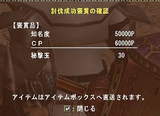 2010y11m21d_202042843.jpg