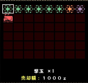 2010y11m21d_202836531.jpg