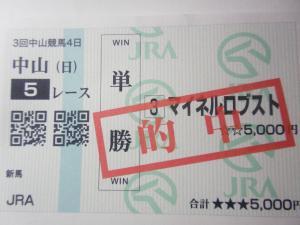 P6260263_convert_20110626182158.jpg