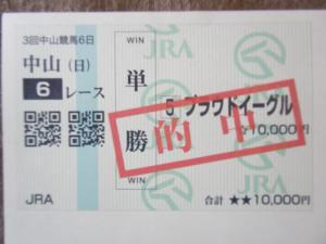 P7030279_convert_20110703164902.jpg