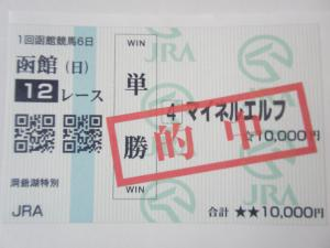 P7030280_convert_20110703164508.jpg