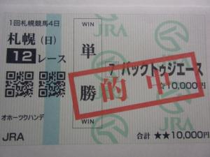 P8220799_convert_20110822211459.jpg