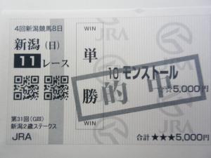 P9040809_convert_20110904163404.jpg