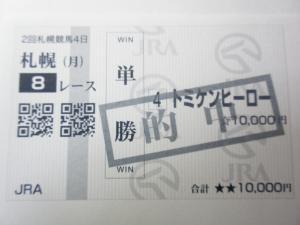 P9190816_convert_20110919182059.jpg