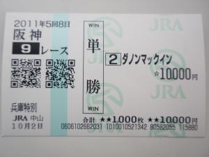 PA020947_convert_20111002221647.jpg