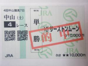 PA020958_convert_20111002221216.jpg