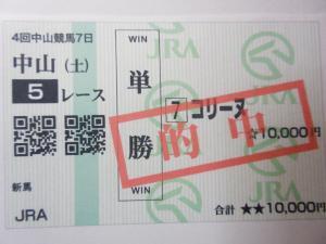 PA020959_convert_20111002221303.jpg