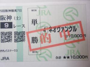 PA020960_convert_20111002221356.jpg