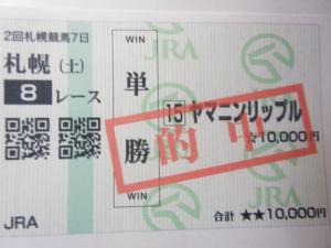 PA020962_convert_20111002221441.jpg