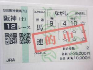 PA020963_convert_20111002221530.jpg