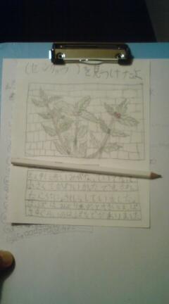 20100130051323.jpg