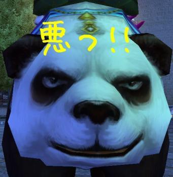 モコくん2
