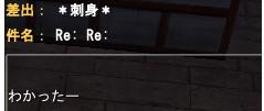 オノさん4
