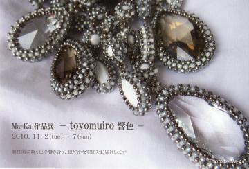 toyomuiro