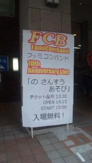 FCB01.jpg