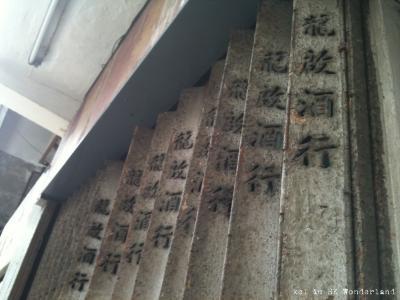 西灣河街 Apr 18, 10 001 [1600x1200]