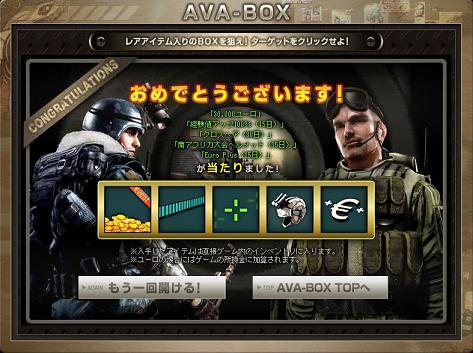 2011y01m01d_133142531.jpg